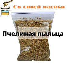 Бджолиний пилок 50г (Своя пасіка)