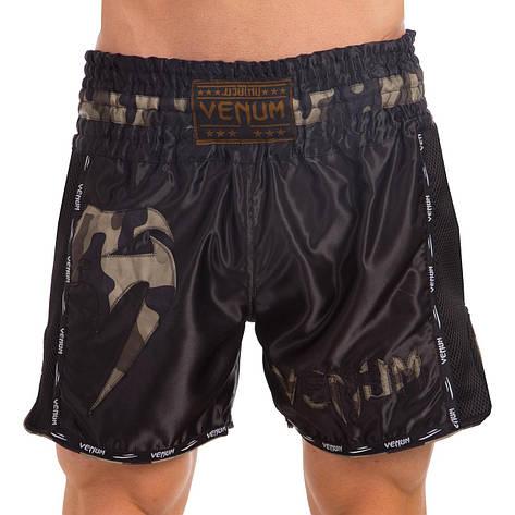 Шорты для тайского бокса и кикбоксинга VNM GIANT VL-0225 (полиэстер, р-р S-L, камуфляж, черный), фото 2