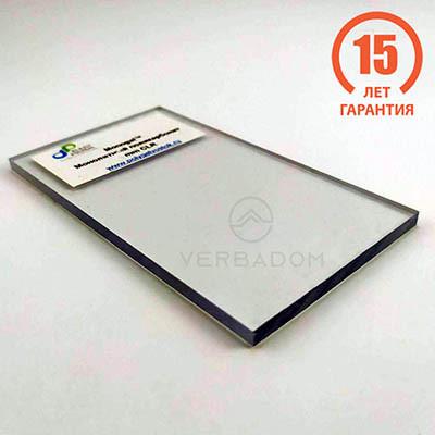 Монолитный поликарбонат Monogal 2 мм прозрачный 2,05х3,05 м