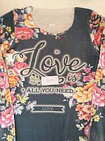 "Свитер женский ""Love is all"""