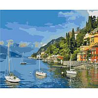 Картины по номерам Идейка 40х50 см Прибрежный отдых (КНО2164)