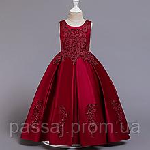 Новое вишневое праздничное платье для девочки на рост 160 см