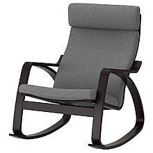 Кресло-качалка IKEA POÄNG Lysed Серый с черно-коричневым (292.444.32)