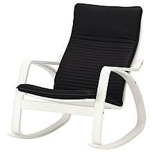 Кресло-качалка IKEA POÄNG Knisa Черный с белым 692.415.73