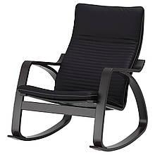 Кресло-качалка IKEA POÄNG Knisa Черный (192.415.37)
