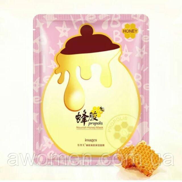 Тканевая маска для лица Images Honey с экстрактом меда 25 g