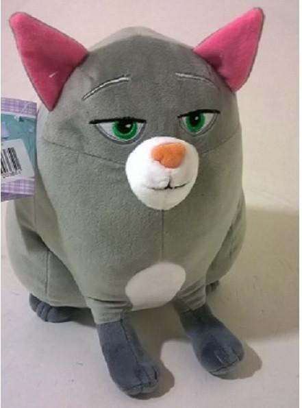 """М'яка іграшка """"Хлоя"""" 25см 00067-3"""