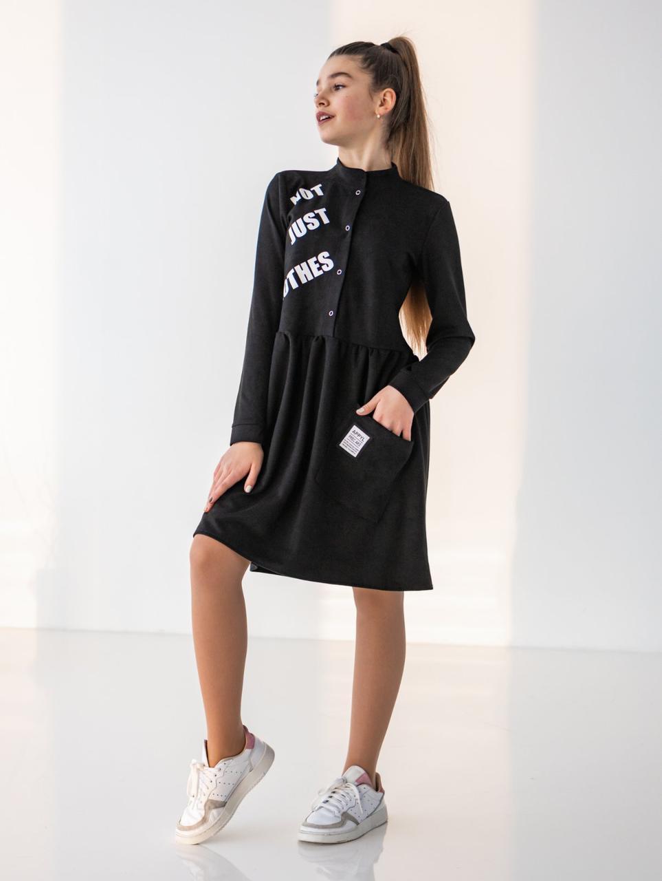 Підліткові сукні нарядні дитячі для дівчаток