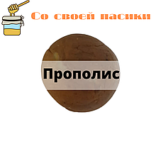 Прополіс кулька 10г (Своя пасіка)