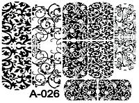 Слайдер дизайн (водная наклейка) для ногтей А-026