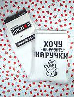 """Женские носки демисезон """"Khochu na ruchki"""" с принтом и надписями размер 36-40"""