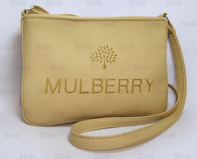 "Сумочка ""Міпі"" - №243 ""Mulberry"" бежева"