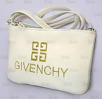 """Сумочка """"Міпі"""" - №242 """"Givenchy"""" біла"""