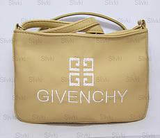 """Сумочка """"Міпі"""" - № 242 """"Givenchy"""" бежева"""