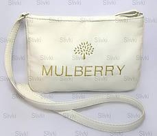 """Сумочка """"Міпі"""" - №243 """"Mulberry"""" біла"""