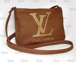 """Сумочка """"Міпі"""" - №236 """"Louis Vuitton"""" коричнева"""