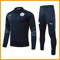 Тренировочный костюм Манчестер Сити (Man City) темно-синий