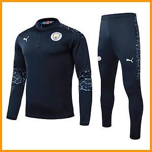 Тренувальний костюм Манчестер Сіті (Man City) темно-синій