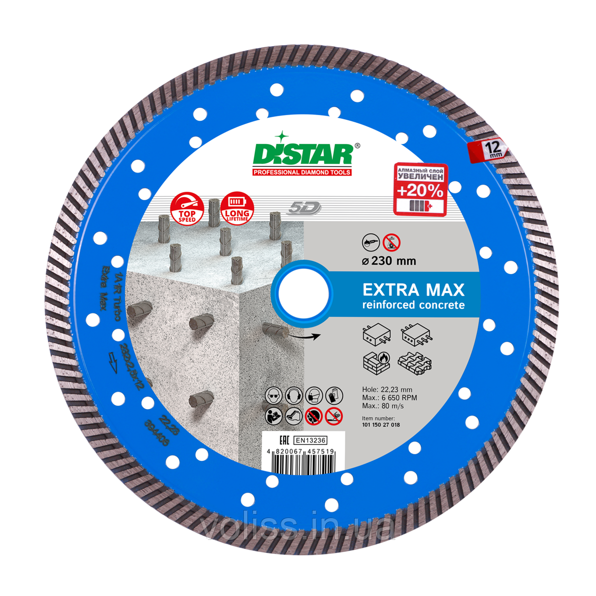 Диск алмазный Distar 230 Turbo Extra Мах 5D