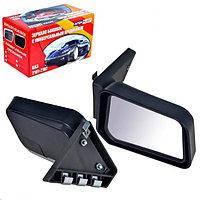 Автомобільні дзеркала бічне ВАЗ 01-07 чорне ( БОЛТ кріплення INTERPLAST ) 2шт