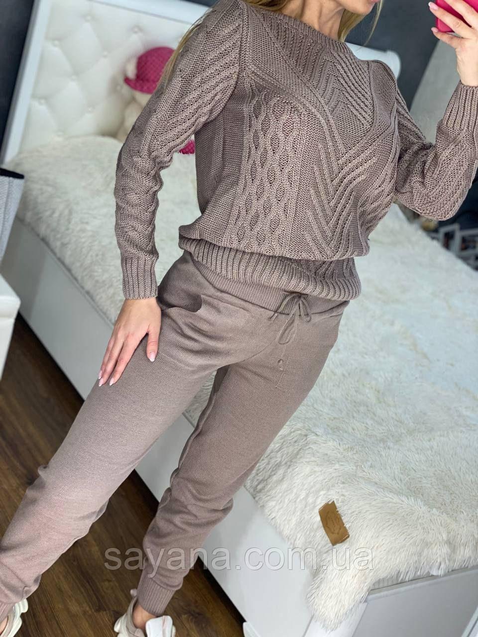 Жіночий теплий в'язаний костюм, в кольорах 40-48 р. ОЛ-2-0920