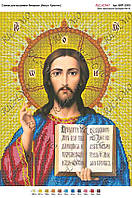 Схема для вышивки бисером Иисус Христос