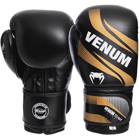 Перчатки боксерские кожаные на липучке VNM COMMANDO VL-2040 (р-р 10-14oz, цвета в ассортименте), фото 2