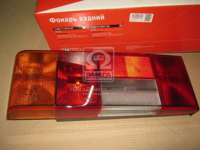 Фонарь ВАЗ 2108, 2109, 21099 задний левый (ОАТ-ДААЗ). 21080-371601100
