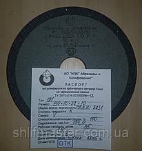 Круг шлифовальный эльборовый на керамической связке 1А1 150х10х32х10 CBN30 B251 100 K V 194 карат 35 m/c