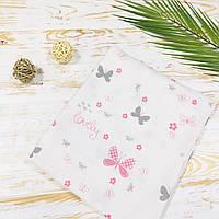 Муслиновая хлопковая детская пеленка для малышей бабочки розовые Lukoshkino ® Размер 80*100 см. MP-51