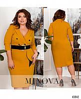 Гарне плаття напівприлягаючого силуету з оборками, рукава з сітки з зірками з 50 по 54 розмір, фото 4