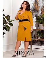 Гарне плаття напівприлягаючого силуету з оборками, рукава з сітки з зірками з 50 по 54 розмір, фото 5