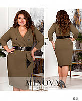 Гарне плаття напівприлягаючого силуету з оборками, рукава з сітки з зірками з 50 по 54 розмір, фото 6