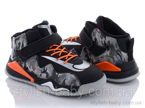 Дитячий демісезонний взуття 2021 бренду Clibee - Doremi для хлопчиків (рр. з 34 по 39), фото 2