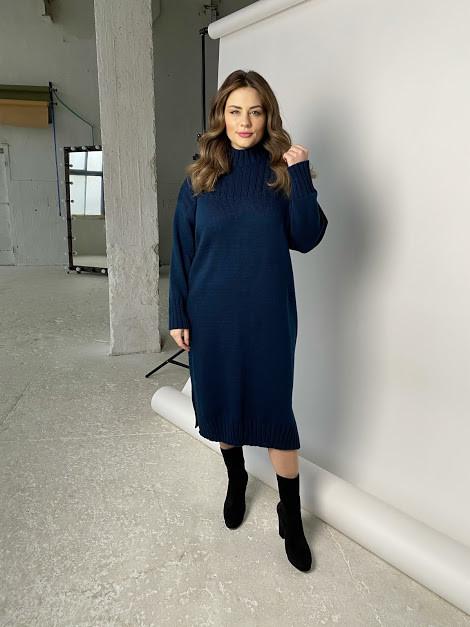 Тепле БАТАЛЬНЕ в'язане плаття, під горло з 44 по 62 розмір