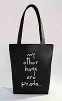 "Жіноча сумка ""My other bags are Prada"" Б341 - чорна, фото 1"