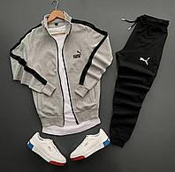 Спортивный костюм Puma Lite мужской весенний осенний серый | Кофта + Штаны Пума легкий комплект ТОП качества