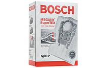 Комплект мешков Type P для пылесоса Bosch, Siemens 462586 (BBZ52AFP2), фото 1