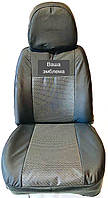 Автомобильные чехлы на сидения Чери Куку Chery QQ HB 2008- Prestige модельный комплект