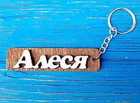 Брелок іменний Олеся. Брелок з іменем Олеся. Брелок дерев'яний. Брелок для ключів. Брелоки з іменами