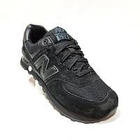 Мужские кроссовки New Balance 574 замшевые с вставками сетки адаптивная стелька Черные