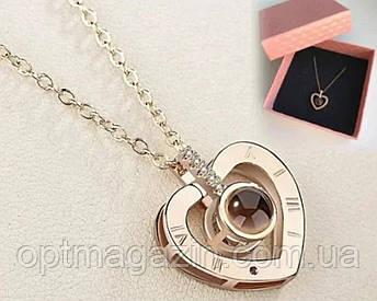 """Кулон I love you Кулон-проектор Серце """"Я тебе люблю"""", фото 2"""