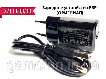 Зарядний пристрій PSP ( Ac Adapter PSP ) (ОРИГІНАЛ)