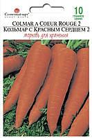 Морковь Кольмар с красным сердцем 2 (Германия), 10гр