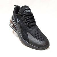 42,44,45 р  Спортивные мужские кроссовки Nike Air Max 270 (Найк Аир Макс 270) из сетки Черные