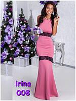 Платье женское в пол ИП008