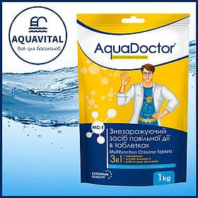 AquaDoctor MC-T | Мульти-таблетки 3в1 по 200 гр (1 кг)