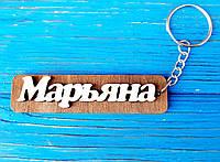 Брелок именной Марьяна. Брелок с именем Марьяна. Брелок деревянный. Брелок для ключей. Брелоки с именами