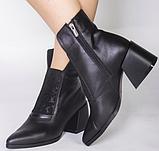 Высокие ботинки женские кожаные от производителя модель РИ6057-1, фото 4