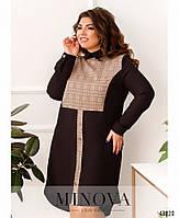 Гарне плаття напівприлягаючого силуету з оборками, рукава з сітки з зірками з 50 по 54 розмір, фото 2